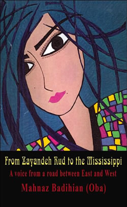 Zayandeh Rud to the Mississippi Cover Image